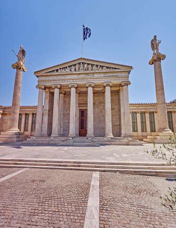 academy: Athens Greece, the national academy neoclassical facade