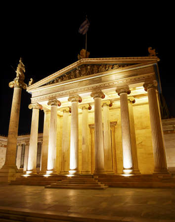 Athens Greece, scenic night view of the national academy