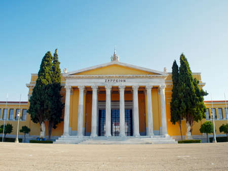 Athens Greece, Zappeion exhibitions and conference hall neoclassical building Stock Photo