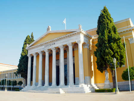 colonnade: Athens Greece, Zappeion exhibitions and conference hall neoclassical building  Stock Photo