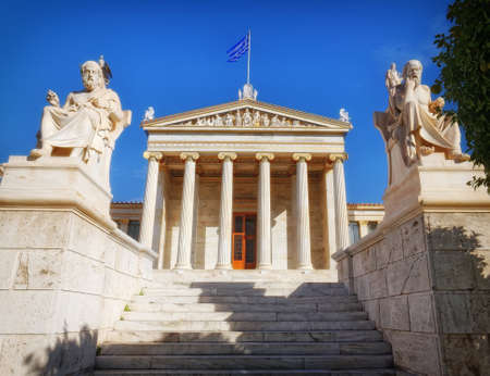 Greece, the national university of Athens main facade Editorial