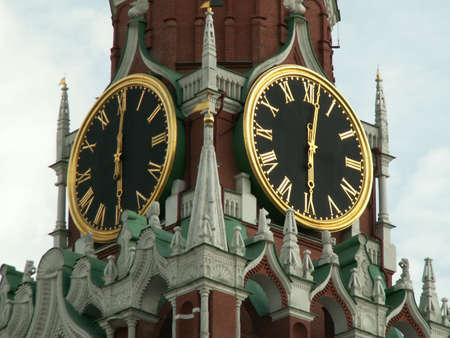 Kremlin-Chiming Clock Stock Photo - 5557660