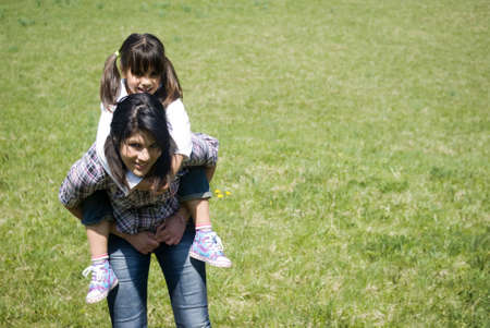 Fun in the park Stock Photo - 10253462