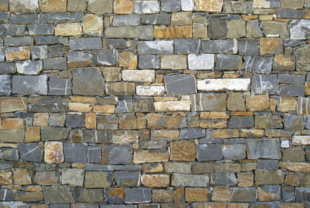 granular: Stone wall background Stock Photo