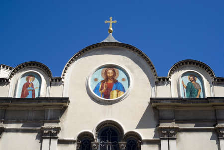 st nicholas cathedral: Facade of St. Nicholas and St. Alexandra Orthodox Church, Nice, France