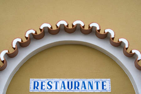 Restaurant sing in Portugal photo