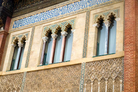 Arabesque architecture inside the Alcazar of Seville, Spain photo