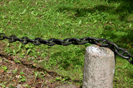 constraint: Fence of the chains Stock Photo