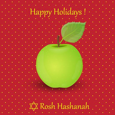 jewish: Jewish New Year greeting card. Rosh Hashanah.