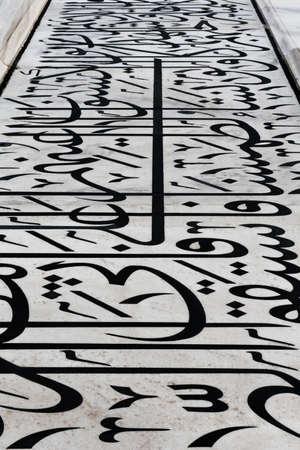 writing western: black arabic writings on the white marble wall of taj mahal
