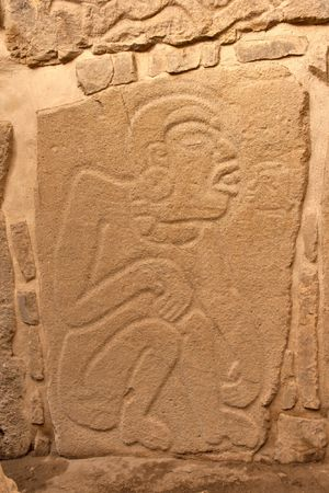 Ancient zapotec relief on the wall in Monte Alban, Mexico photo
