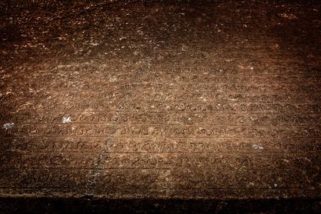 Gal Pota - stone tablet with ancient incsriptions. Pollonaruwa, Sri Lanka