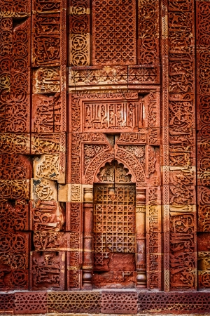 Decorated wall in Qutub complex. Delhi, India photo