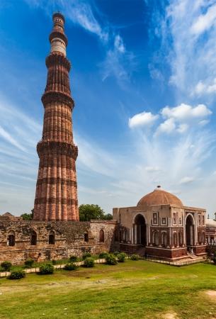 minar: Qutub Minar - the tallest minaret in India, Qutub Complex, Delhi, India Stock Photo