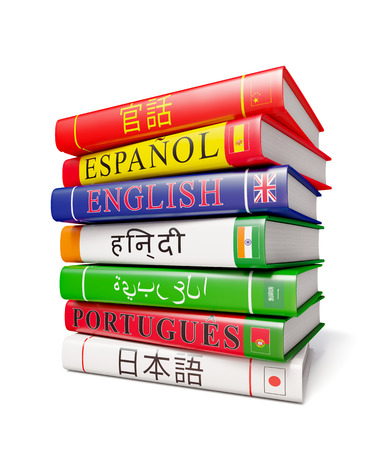 text: Stack of dictionaries isolated