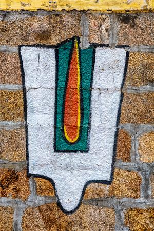 tamil nadu: Spiritual Indian God Tilak Sign Vushnu symbol on Hindu temple wall. Sri Ranganathaswamy Temple. Tiruchirappalli (Trichy), Tamil Nadu, India