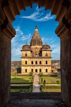 royal: Royal cenotaphs of Orchha in Orchha, Madhya Pradesh, India Stock Photo