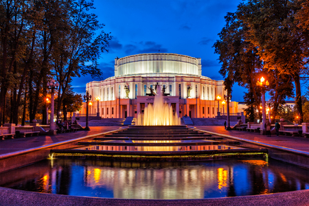 september 2: MINSK, BELARUS - SEPTEMBER 2, 2014: The National Academic Bolshoi Opera and Ballet Theatre of the Republic of Belarus, Minsk with illuminated fountain