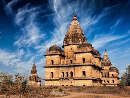 madhya pradesh: Royal cenotaphs of Orchha in Orchha, Madhya Pradesh, India Stock Photo