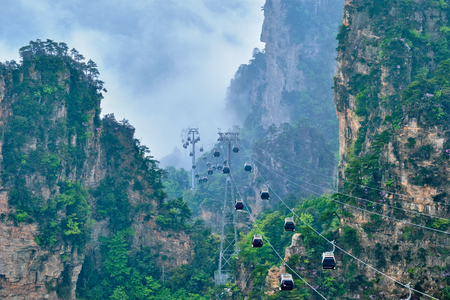 Zhangjiajie mountains, China 版權商用圖片