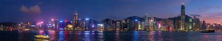 Hong Kong skyline. Hong Kong, China Stock Photo