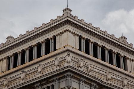 Cervantes Institute Detail of Madrid