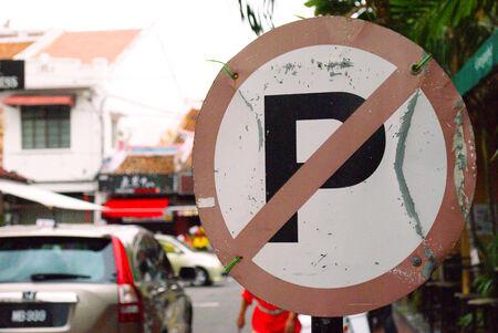 tourist spot: Tourist spot at Malacca Town