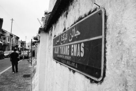sight seeing: Newer street name sign of Jalan Tukang Emas at Malacca Town