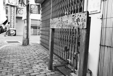 Old street name sign of Jalan Tukang Emas at Malacca Town