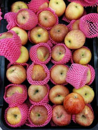 Fuji apples for retail at the market