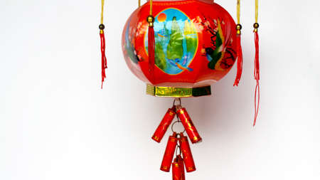 lantern, a toy of Asia child photo