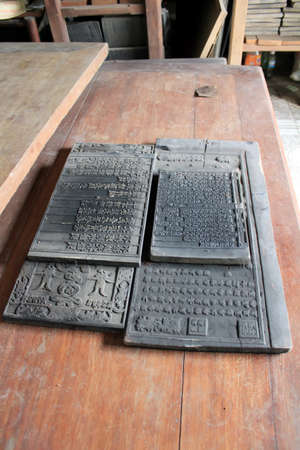 scripture: Buddhist scripture by wood