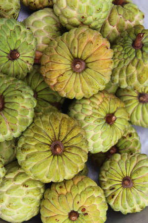 custard apple fruit: Custard apple fruit
