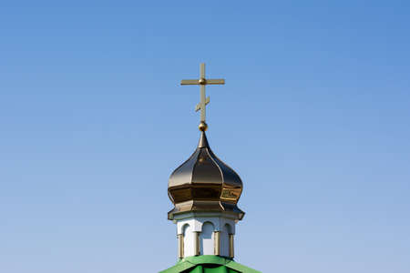christendom: The dome of an Orthodox Church in sunny day against the sky