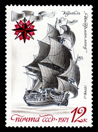 collectible: ussr post stamp shows old russian sailing warship