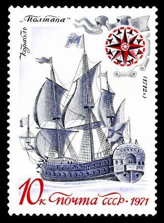 philatelic: ussr post stamp shows old russian sailing warship