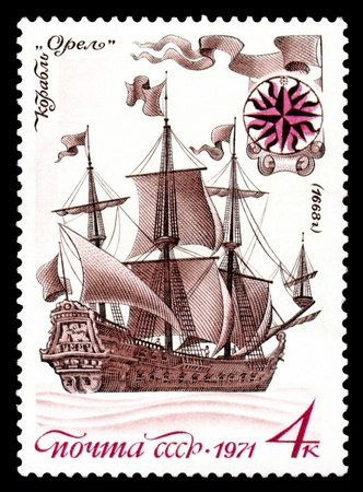 ussr post stamp shows old russian sailing warship