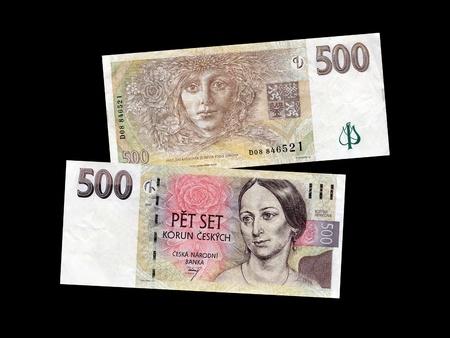 korun: czech money banknotes over black background  Stock Photo