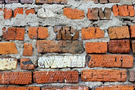 smeary: Texture of very ancient brick wall, close-up background Stock Photo