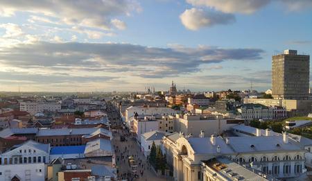 Beautiful top view to Kazan, Republic of Tatarstan, Russia Stock Photo