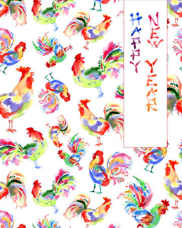 hieroglyphic: Watercolor hand drawn bright greeting card with the rooster, chinese style. New year invintation, hieroglyphic writing
