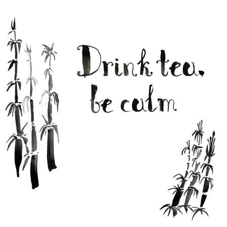 china watercolor paint: Drink tea, be calm. ink hand lettering. Modern brush calligraphy. Handwritten phrase. Japanese traditional style