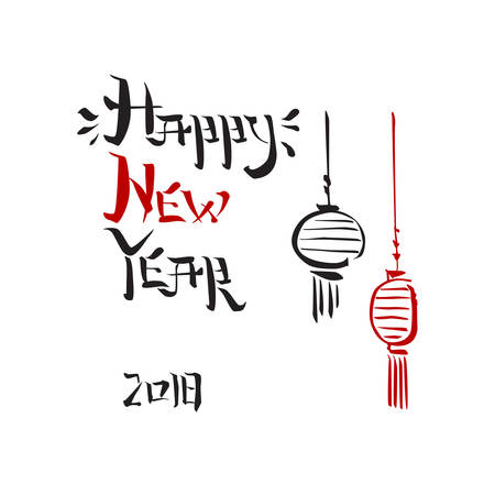 Happy Chinese New Year. Lettering composition, hieroglyph like text. Isolated vector illustration. Black and red.