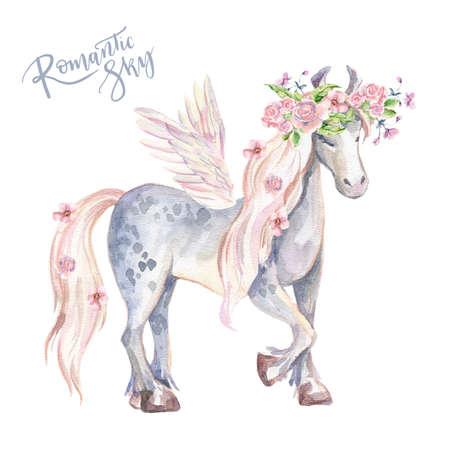Magic Pegasus. Watercolor illustration, beautiful isolated pony