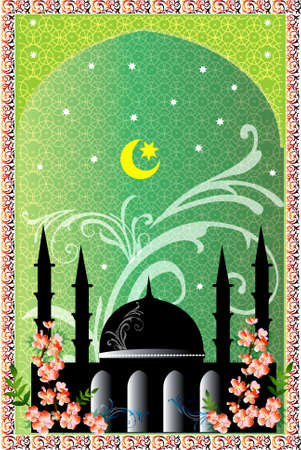 ramadhan: mosque Stock Photo