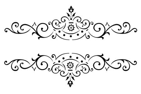 victorian scroll: a floral border design  over the white background Stock Photo