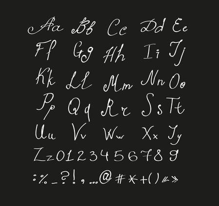 Hand drawn alphabet made in vector isolated