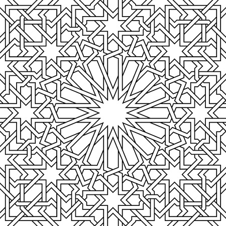Moroccan Pattern, it?s a vector, used in architectural Design, for backgrounds, textile, texture for 3D objects and more... Stok Fotoğraf - 33952174