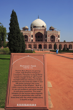 West gate,main entrance to Humayuns tomb through arch built in 1570,Delhi,India UNESCO World Heritage Site