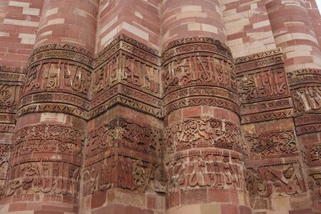 a43f7a2d7e3f Base of Qutab Minar consists of alternate circular and triangular elements  built in 1311 red sandstone